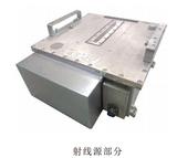 CR-S1405脉冲型X射线源